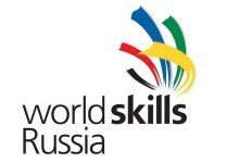 world skills Russia 2019